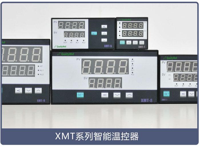 工业温度控制  ·具备位式调节,二位 PID 调节,连续PID 调节等多种调节方式,专家自整定参数,具有超调少,控温快,长期控制稳定性好等特性,适合温度、压力、流量、液位、湿度……的精确测量与控制。 ·模块化输出支持继电器、可控硅无触点开关,SSR 电压。 ·可选择标准电压、电流,连续 PID 输出或变送输出。 ·功率输出占空比显示。 ·主控输出正反 PID 动作可选。 ·输出限幅。(可抑制仪