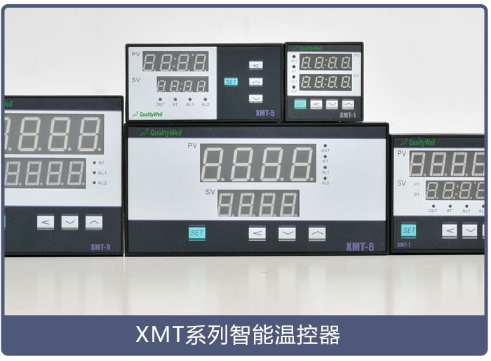 xmt系列智能温控器详细大图.jpg