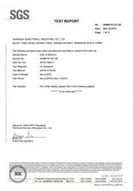 森垚面板抗UV认证证书