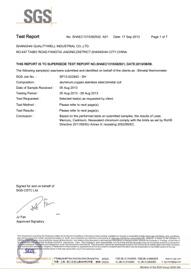 森垚仪表ROHS认证证书