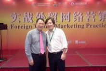 外贸网络营销培训与老师合影