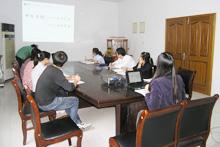 网络营销培训