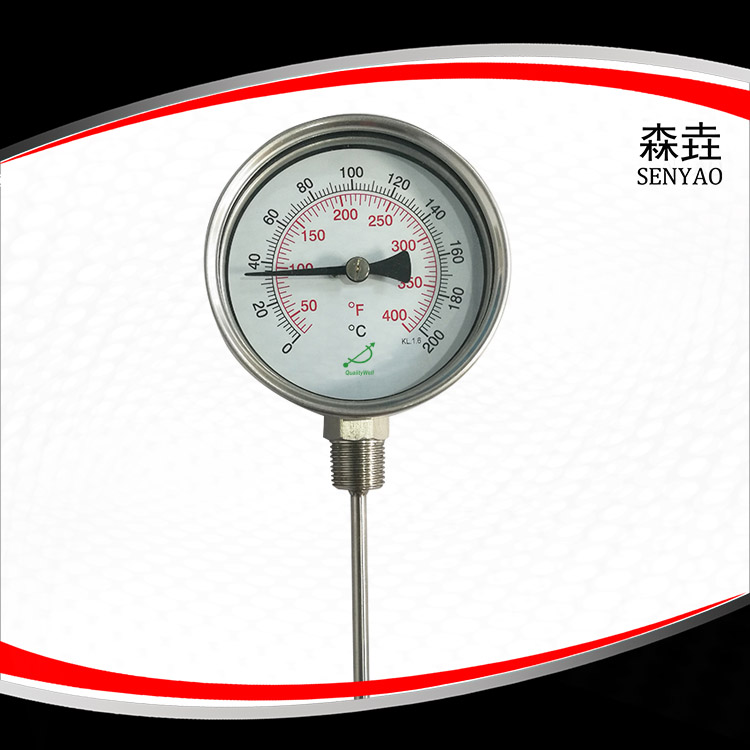 高壳径向型可拆上盖圈双金属温度计 型号:I400B