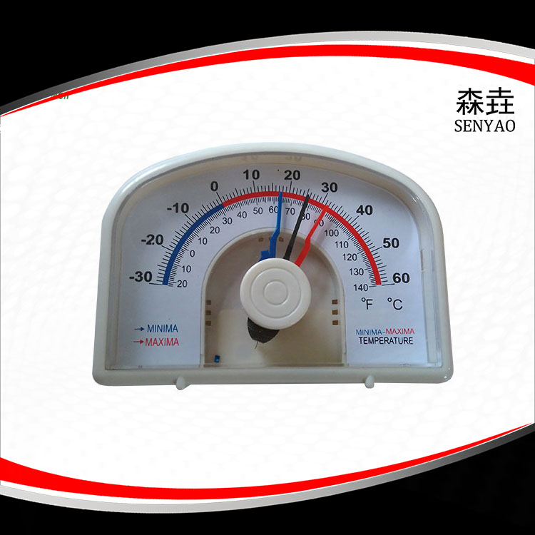 最高最低双金属温度计 型号:MMB-2
