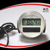 U型夹太阳能电子温度计 型号:DST2003S