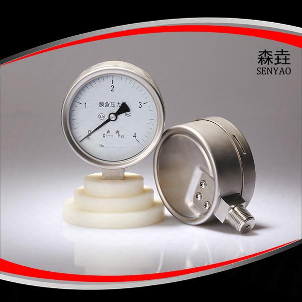 径向微压表 型号:400LVBND