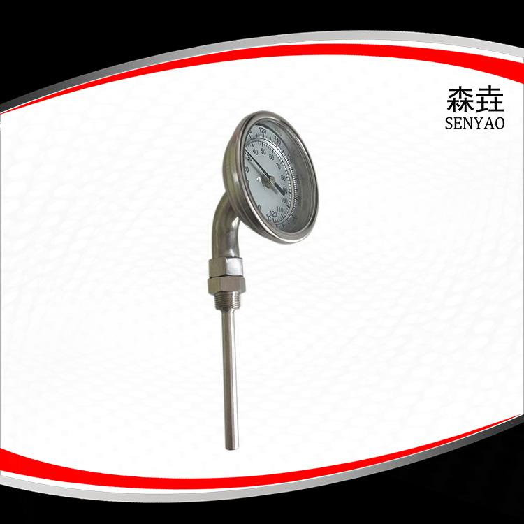 弯管型双金属温度计 型号:I300S
